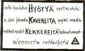 2005 YAD jasenkortti2