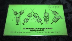 2010 YAD jasenkortti2